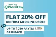 Pharmeasy Coupon Code : Paytm UPI Cashback Offer
