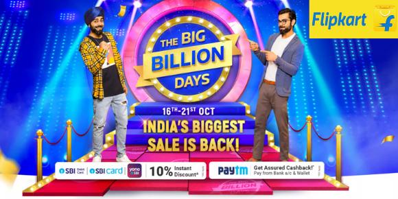 flipkart-big-billion-days-banner